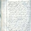 کتاب مخطوط الشيخ عبد المالك التيجاني الفاسي فى الكنوز