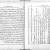 کتاب مجموعه علوم جفر