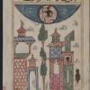 کتاب مخلوط البلهان