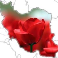 کتاب پیدایش ایران