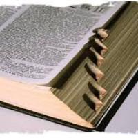 کتاب ترتیب قوانین الجفر امام علی