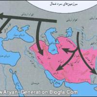 کتاب ایران پیش از آریایی ها