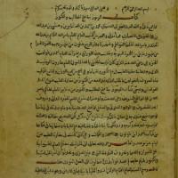 کتاب الرموز فى فتح المطالب والكنوز