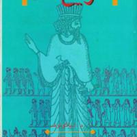 کتاب تاریخ مادها