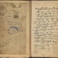 کتاب مفاتیح محمود دهدار