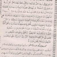 کتاب پیشگویی شاه نعمت الله ولی