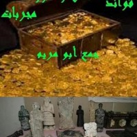 کتاب فوائد دفائن و کنوز مجربات – عربی