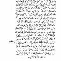 کتاب اسرار عارفین زبده السالکین از افشار