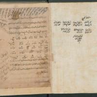 کتاب الافلاك في تسخير الاملاك مخطوط كامل