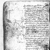 کتاب البوار مخطوط مغربى