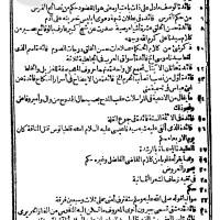 کتاب الكنز المدفون