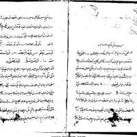 کتاب جفر دهدار