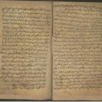 کتاب حرز الصغیر