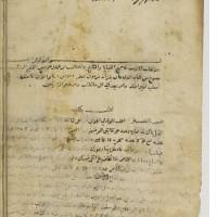 کتاب خبايا الكنوز