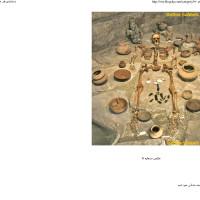 کتاب دسته بندي قبر ها مطالب علمي و آموزشي