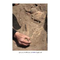 کتاب آموزش باستان شناسی