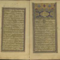 کتاب دیوان اهلی شیراز