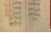 کتاب رسائل نجومی ابوریحان بیرونی