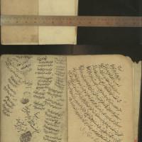 کتاب شرح هیات غیاث الدین محمد