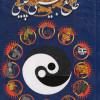 کتاب طالع بینی چینی