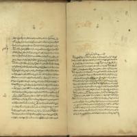 کتاب فلک مشحون