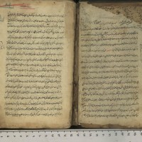 کتاب قصص موسوی اعجاز موسوی