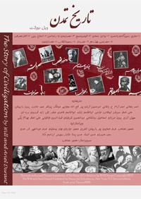 مجموعه کامل یازده جلدی تاریخ تمدن ویل دورانت