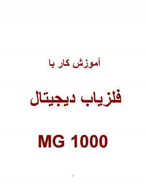 4_910275158260842573_000001