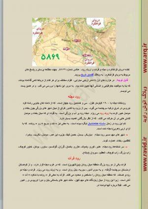 g-tareghe-iran_000002