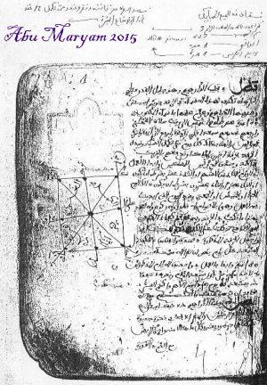 البوار مخطوط مغربى_000001