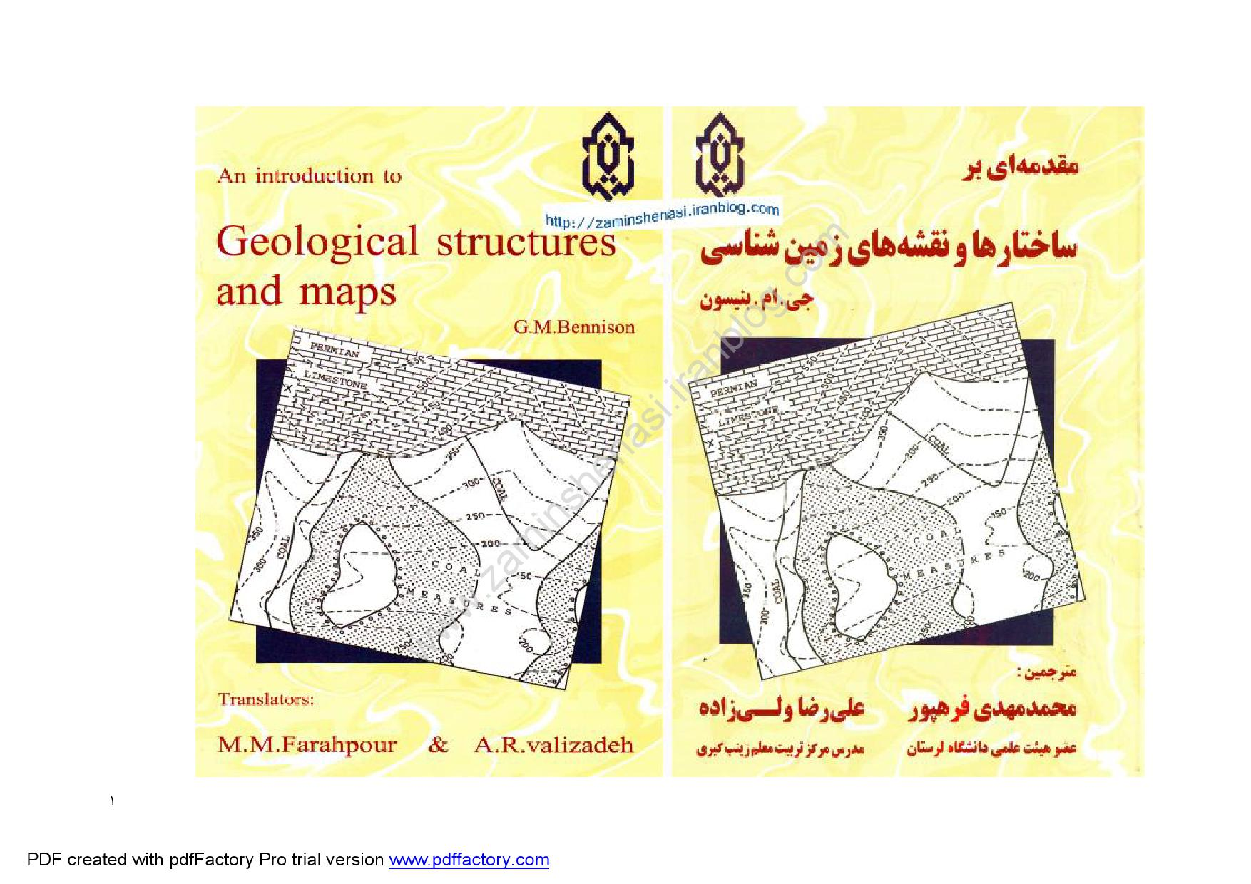 Geological structures and maps_000001